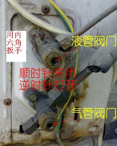 空调加氟方法图解 410